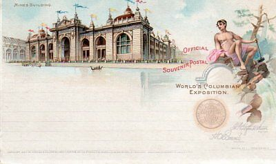 RARE World's Columbian Exposition 1893 CHICAGO USA EXHIBITION VINTAGE POSTCARD