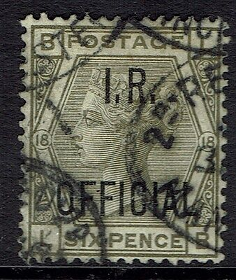 Great Britain, Used, O6, Outstanding Centering