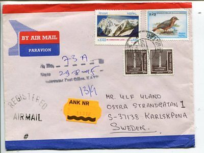 Nepal reg air mail cover to Sweden 1995(?)