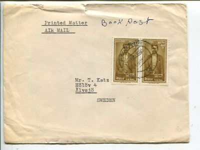 Nepal air mail printed matter cover to Sweden, year unclear