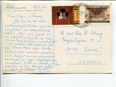 Nepal post card to Sweden 1981
