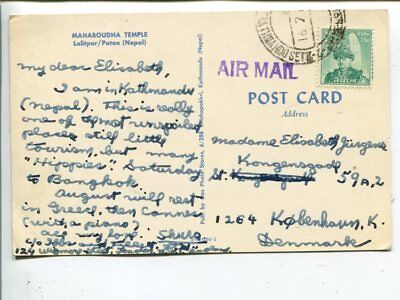 Nepal post card to Denmark, no year