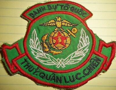 PATCH - SOUTH VN MARINES - VOLUNTEER FORCE - NATIONAL HONOR, Vietnam War - 284
