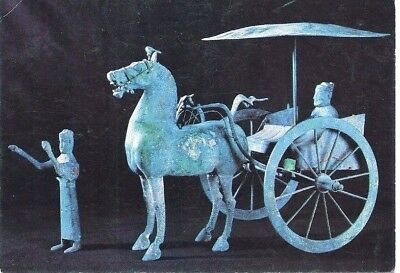 Chinese - Bronze model of a chariot - 2nd Century AD - postcard