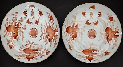 "2 Antique Chinese 9"" Shallow Bowls Hand Painted Bats Symbols Peaches - Signed"