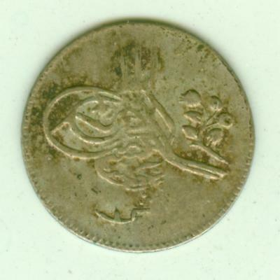 Egypt Silver 1878 Qirsh-Lot D5
