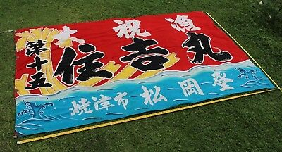 Vintage Japanese Old Cotton Fishing Boat Flag Fish Fabric Boro Free Shipping