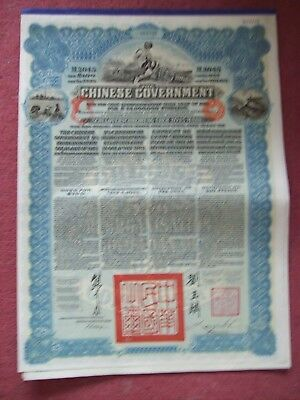 Chinese Reorganisation Gold Loan of 1913 £100 bond DAB version EF condition