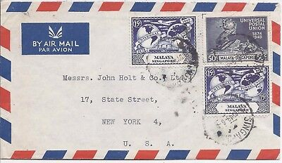 Singapore 1949 airmail cover to New York UPU 15c x 2 and 50c