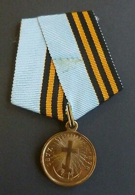 Russia :- Russo-Turkish War Medal 1877-78, Light Bronze, Mounted Russian Style