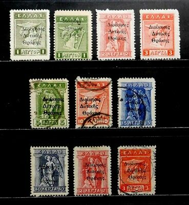 Thrace: 1920 Classic Era Stamp Collection With Inverted Overprint #26A