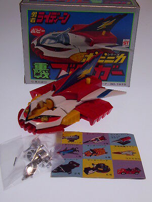 "GS JAPAN HEROES, ""SPACE GLIDER""  JAPAN, 11cm, NEW/NEU/NEUF + like new BOX !!"