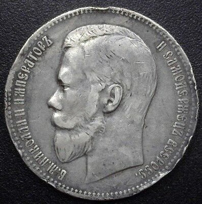 Russia 1898 Silver Rouble  Y#59  Extremely Fine