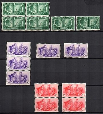 1941 ITALY Italy Germany Friendship Hitler Mussolini issues SG555/7 mint lot