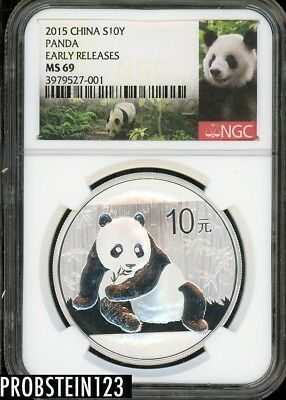 2015 S10Y China Silver Panda Early Releases NGC MS 69