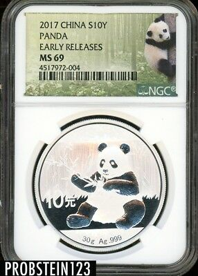 2017 S10Y China Panda Early Releases NGC MS 69