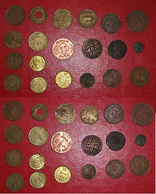 Lot 20 belles pièces anciennes du Nepal - old coins from Nepal