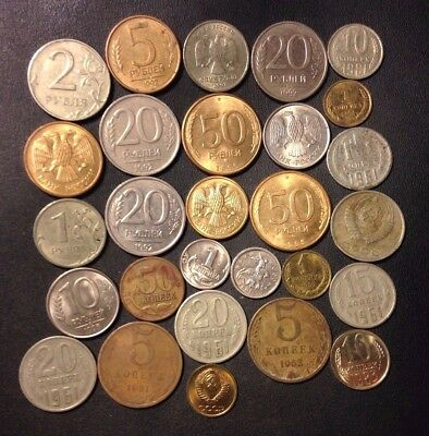 Old Russian Federation/Soviet Union Coin Lot - 28 Excellent Coins - Lot #118