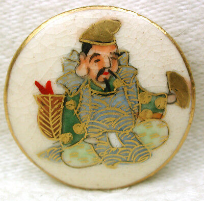 """Vintage Satsuma Button Hotei God of Happiness w/ Gold Accents - 1 & 1/16"""""""