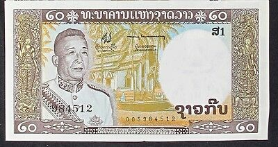 NATIONAL BANK OF LAOS NOTE 1963 20 KIP UNC P11a kING SISAVANG  2682