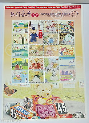 Teddy Tear Lohas Carnival 2013 Stamp Collection Complete #2 ,   h#8ok