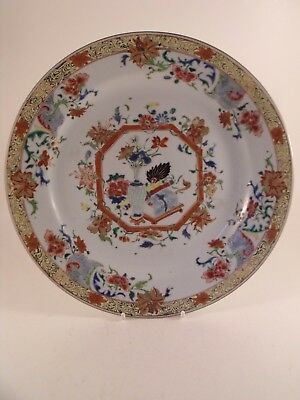 A Fine Large 18th Century Chinese Famille Rose Porcelain Dish - c1750 - 25.8 cm