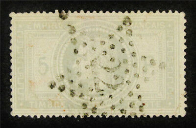 nystamps France Stamp # 37 Used $825