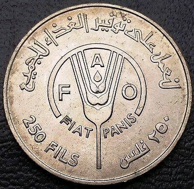 1969 Bahrain 250 Fils Coin - Great Condition