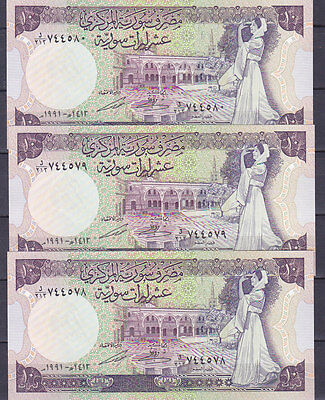 Syria .10 Pounds 1991  Unc .(2.99 $ For One Note)