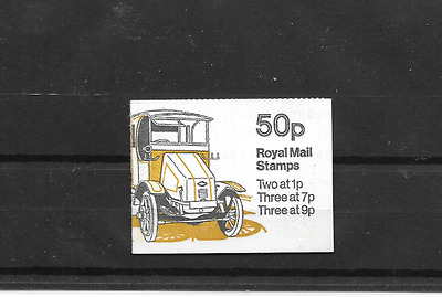 GB 1978 Guy Electric Dustcart Folded 50p Booklet FB6A
