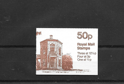 GB 1982 Temple of the Winds Folded 50p Booklet FB20B