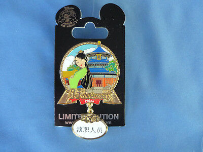 MULAN China Disney Pin 2017 CAST MEMBER exclusive 35th ANNIVERSARY  New on Card