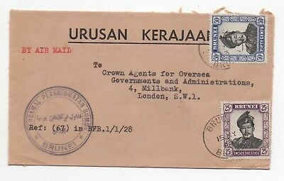 1963 BRUNEI Official Governmental Affairs Cover to LONDON Crown Agents OHMS