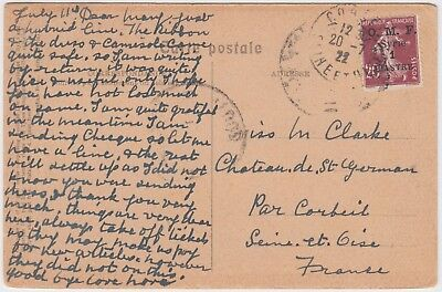 FRENCH post office in SYRIA 1922 post card