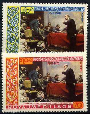 Laos 1970 SG#287-8 Birth Centenary Of Lenin MH Set #D58950