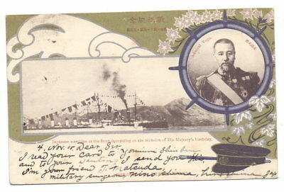 Japan 1905 Ppc Admiral Togo & Warship Used