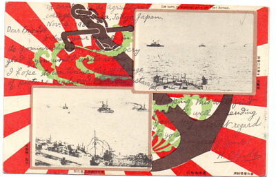 Japan 1905 Ppc Ships At Port Arthur Used To Uk