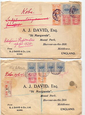 Japan 1916-19 Two Covers To Uk - Multi-Franked