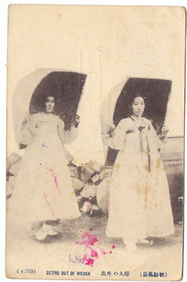 Japan 1922 Ppc - Two Women Used Keijo