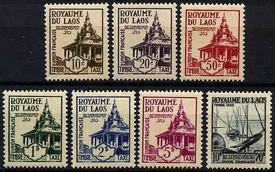 Laos 1952 SG#D22-D28 Postage Dues Unused Set #D58996