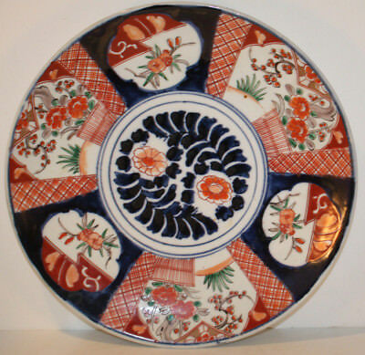 Antique Japanese Porcelain Imari Charger Plate