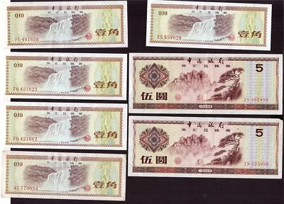 7x Bank of China Foreign Exchange Certificates 5x 10 Fen 2x 5 Yuan EF-UNC