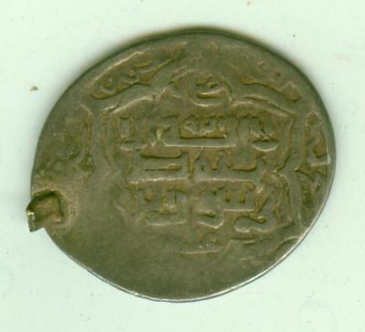 Middle Eastern Silver Coin-Lot E24