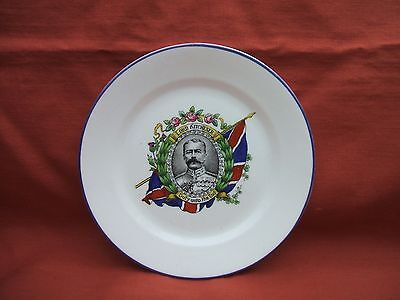 "Small Antique Lord Kitchener ""Duty Unto the End"" Memoriam Plate Collingwood 1916"