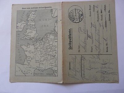 Unusual WW1 2 page Feldpost/Postcard-Maps of the Theatre of War,1915