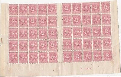Greece 1896 Olympics 1l and 2l interpanneau panes of 25 hinged mint, MNH