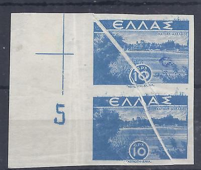 Greece 1942 10d imperf marginal pair with paper fold MNH
