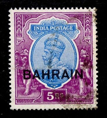 Bahrain, British: 1933 Classic Era Stamp Scott #14 Used Sound Cv $165.00