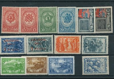 RUSSIA 1940s MH Values War Medals 14 Stamps AG2166s