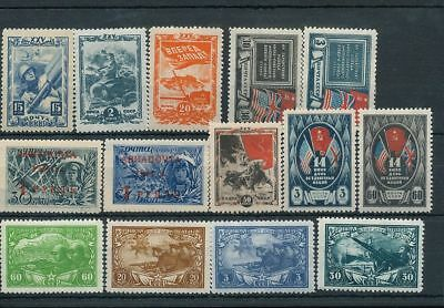 RUSSIA 1940s MH Values War 14 Stamps AG2167s
